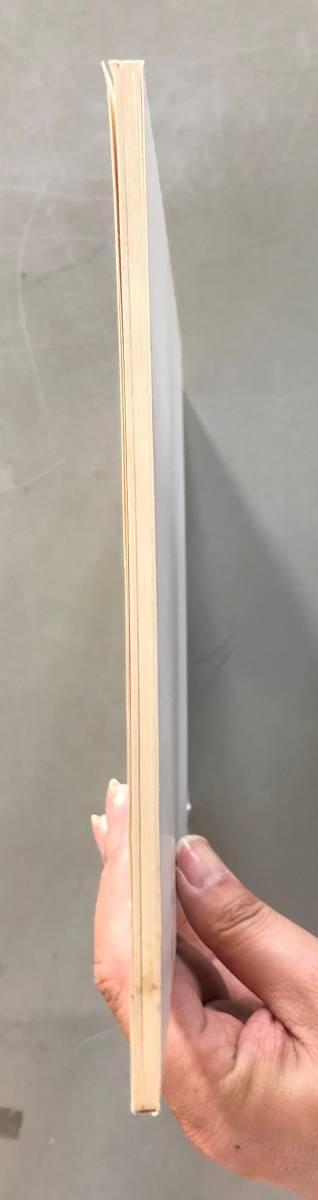 K15 【 国宝 】 国宝 室生寺本堂 修理工事報告書 室生寺_画像3