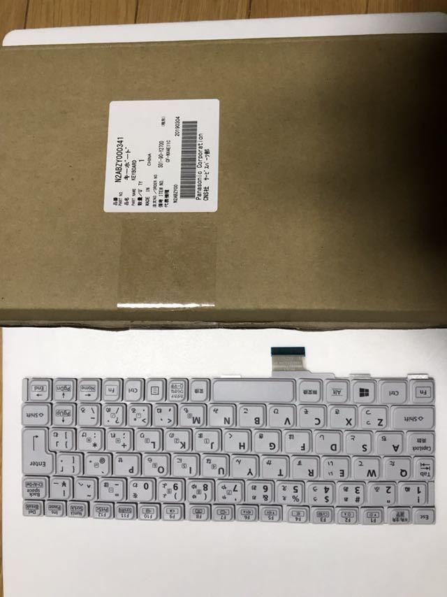 レッツノート用ジャンク中古キーボード SX、NXシリーズ1~4に対応_画像3