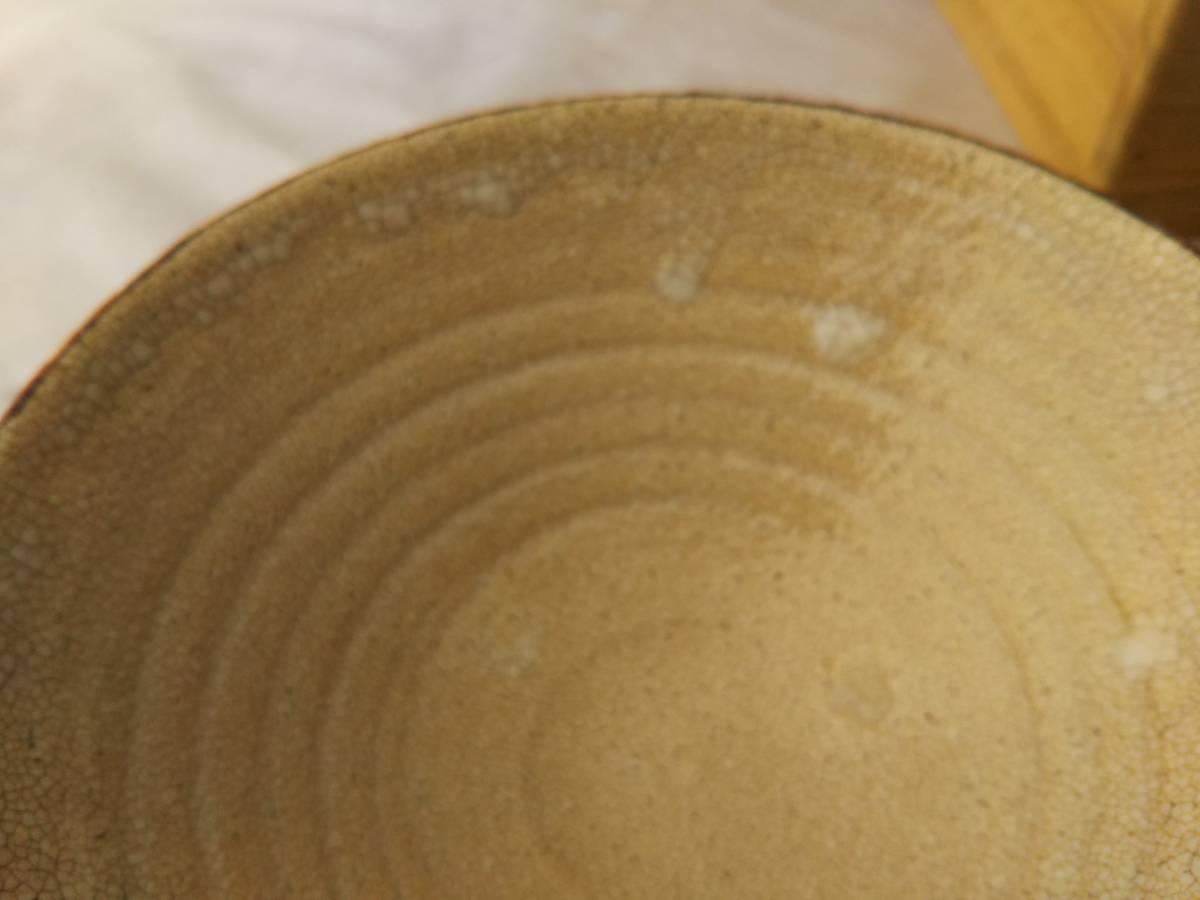 茶道具「瀬戸唐津 平茶碗」山口茂作 木共箱未使用_画像8