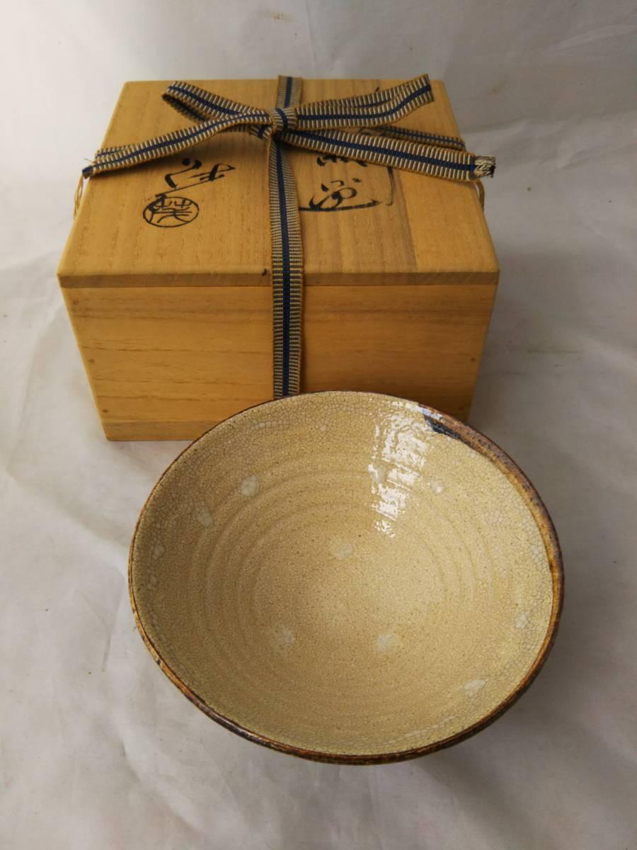 茶道具「瀬戸唐津 平茶碗」山口茂作 木共箱未使用