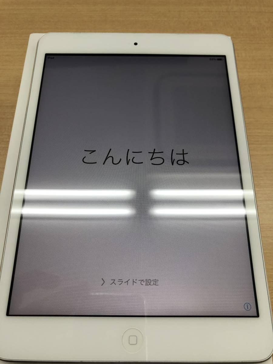 【中古】 Apple iPad mini Wi-Fiモデル 16GB MD531J/A ホワイト&シルバー _画像8