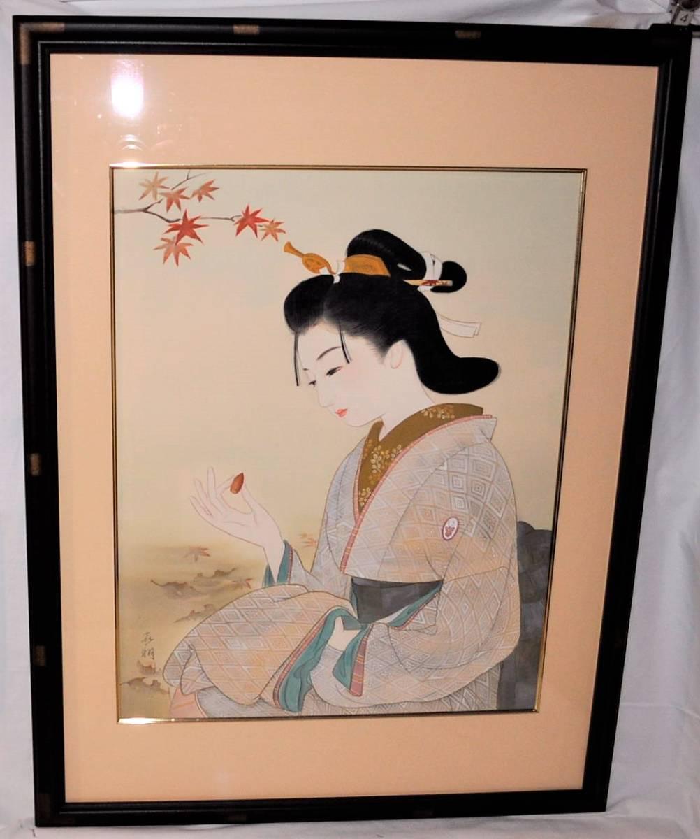 AT-21 真作保証 喜翔 女流画家 佃 喜翔による美人画 「秋色」10号 _画像1