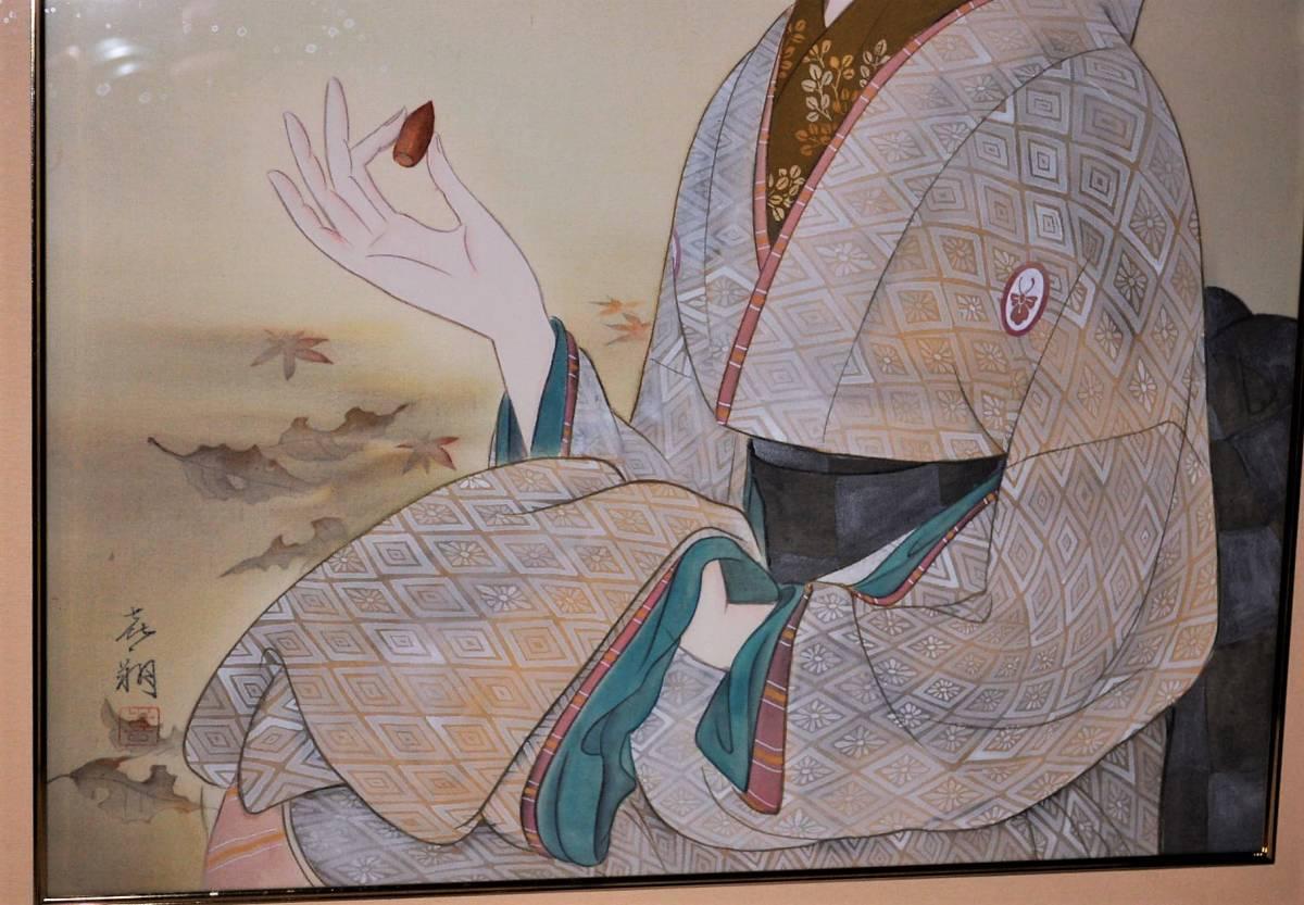 AT-21 真作保証 喜翔 女流画家 佃 喜翔による美人画 「秋色」10号 _画像5