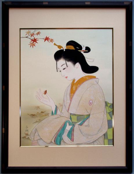 AT-21 真作保証 喜翔 女流画家 佃 喜翔による美人画 「秋色」10号 _画像6