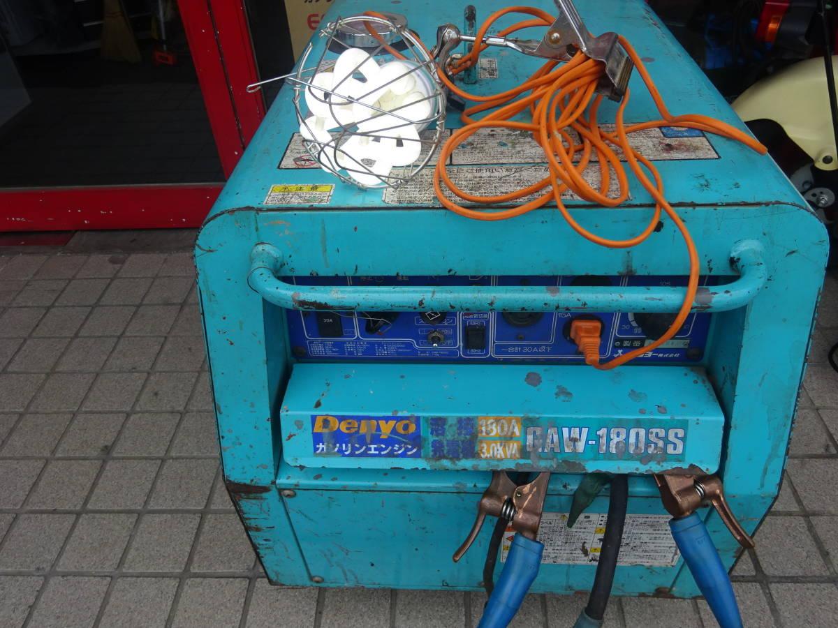 【中古動作品】デンヨー DENYO 防音型 エンジン溶接発電機 エンジンウェルダー GAW-180SS スーパーデンヨーハンデ_画像3