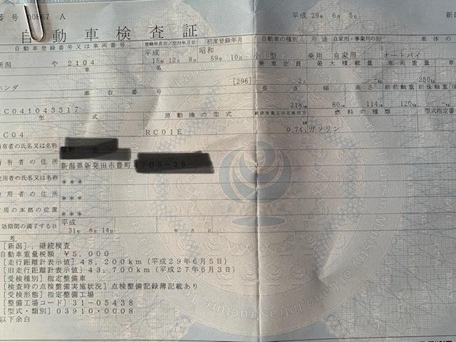 HONDA CB750FC RC04 旧車 昭和59年式 車検31年6月 車検受渡し ホンダ cb750f cb900f cb1100f_画像8