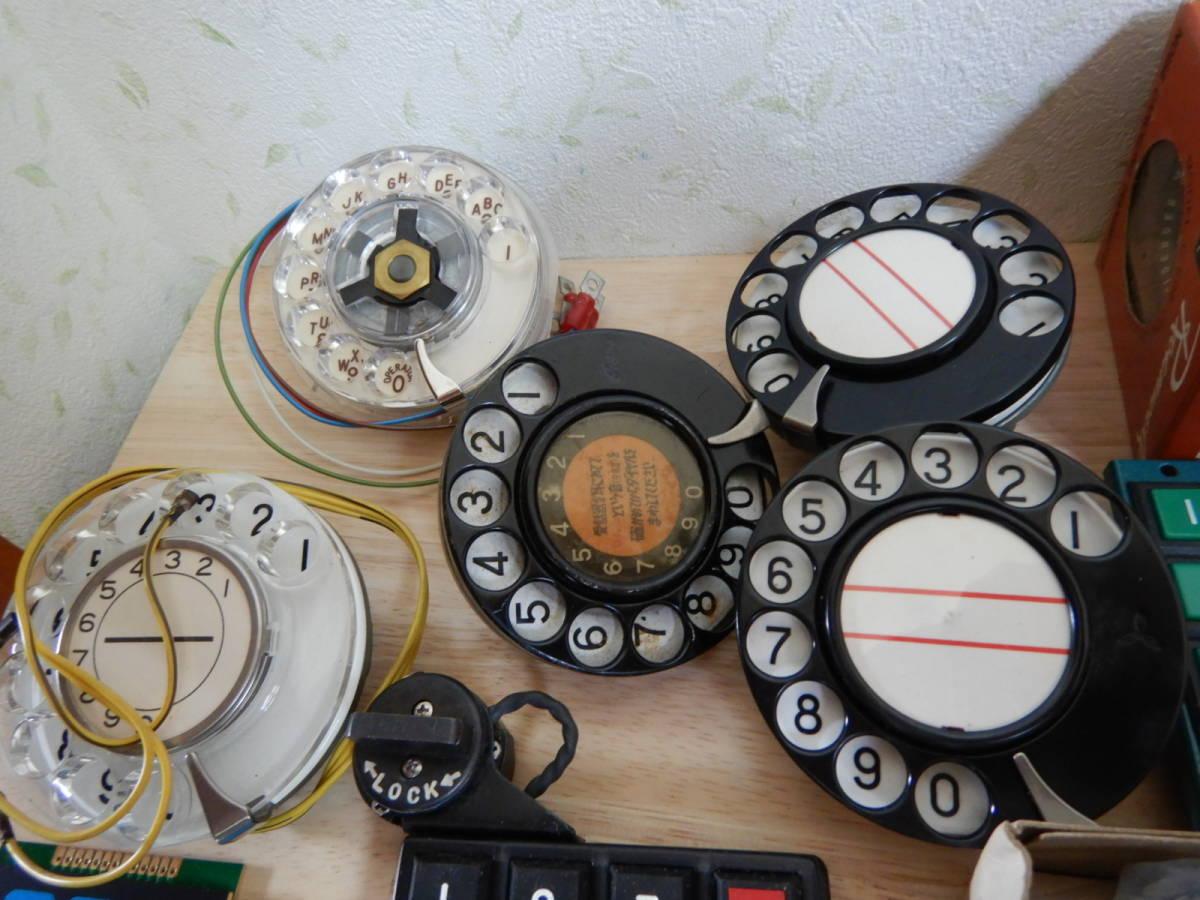 電話の部品  多数 ジャンク扱い_画像2