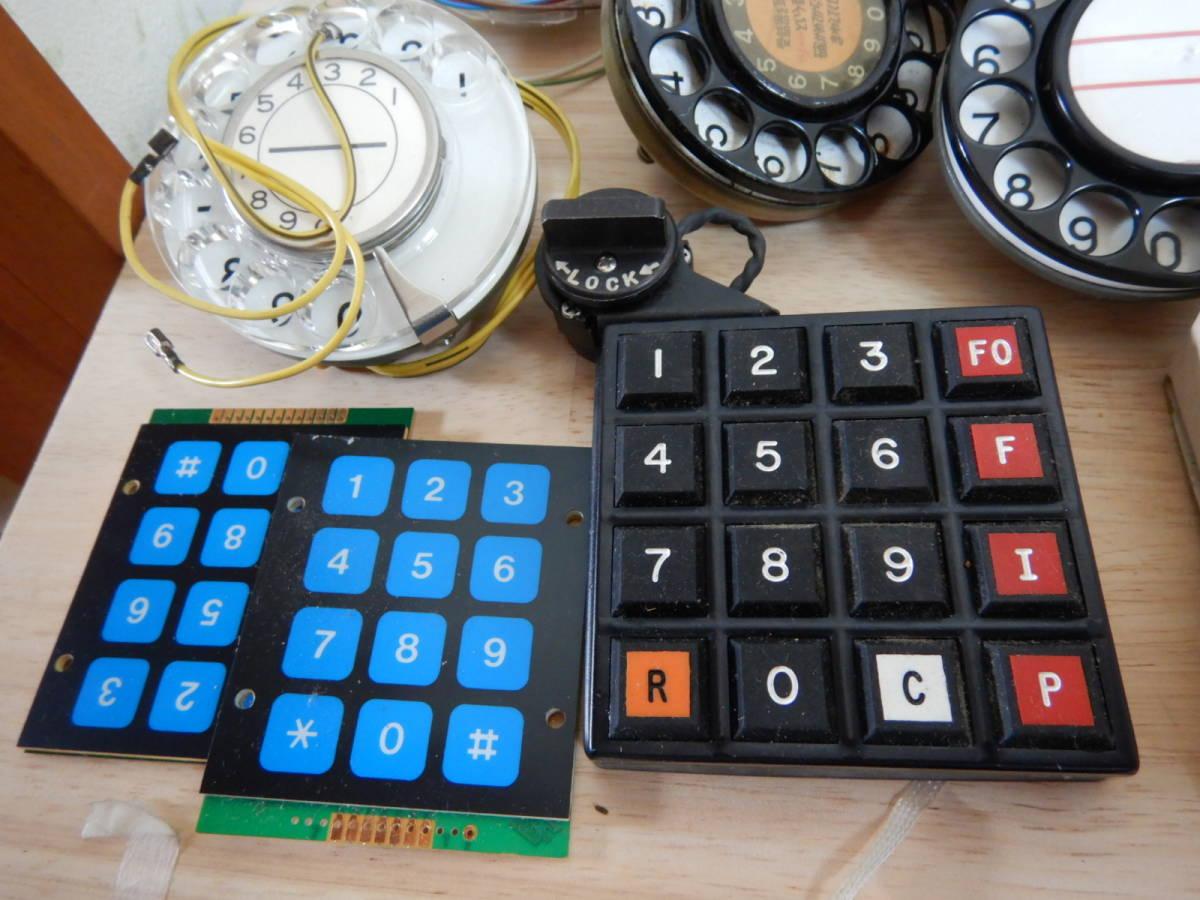 電話の部品  多数 ジャンク扱い_画像3