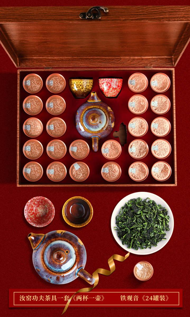 安渓の鉄観音の茶の特級の濃い香ばしい型の500 g_画像2
