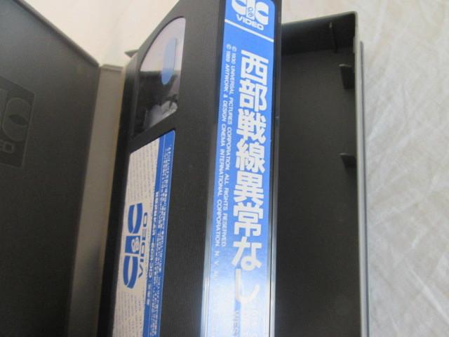 西部戦線異状なし VHS  02-1002(A)_画像2