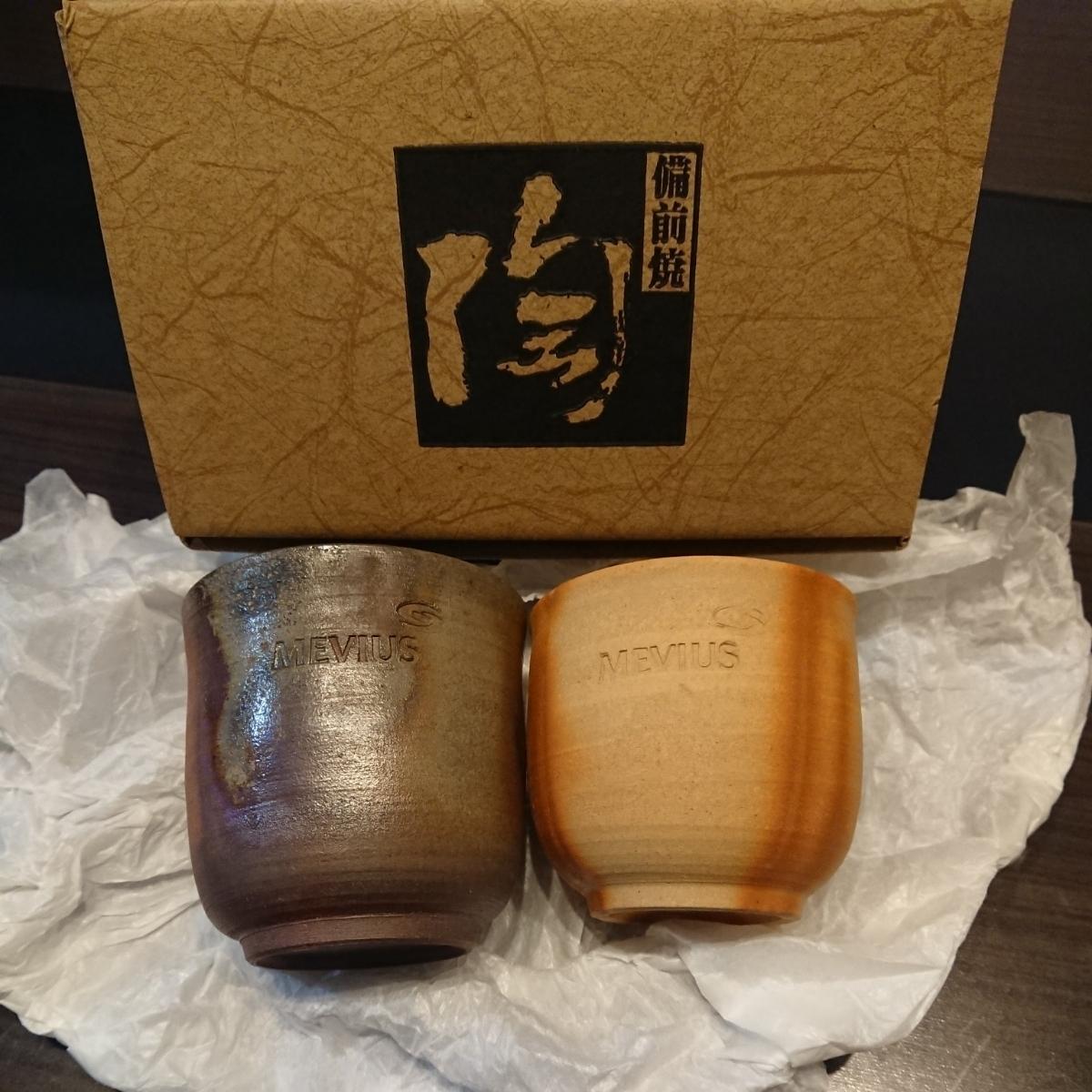 新品/夫婦湯呑み/備前焼_画像3