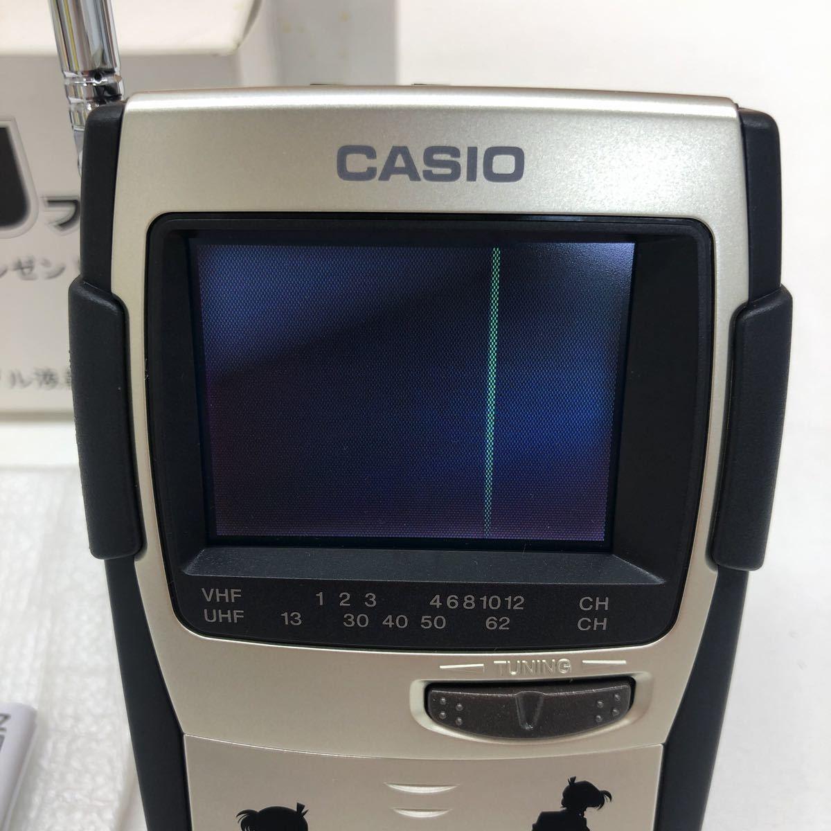 【通電確認美品】CASIO TV-880 ポータブル液晶 カラーテレビ 名探偵コナン バージョン 非売品_画像3