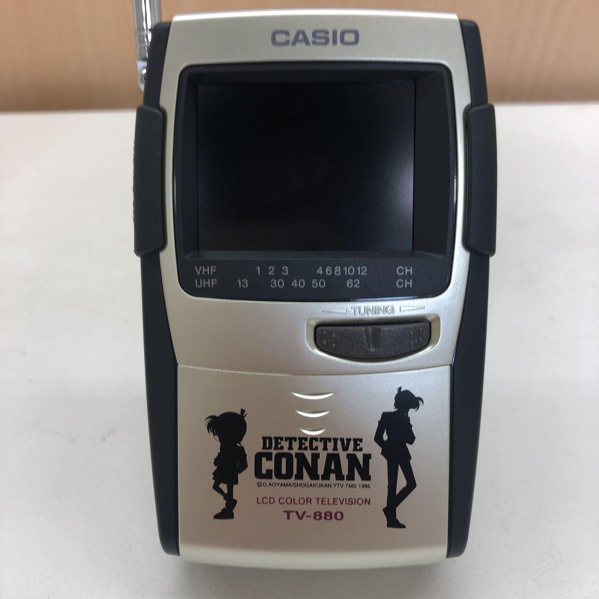 【通電確認美品】CASIO TV-880 ポータブル液晶 カラーテレビ 名探偵コナン バージョン 非売品_画像2