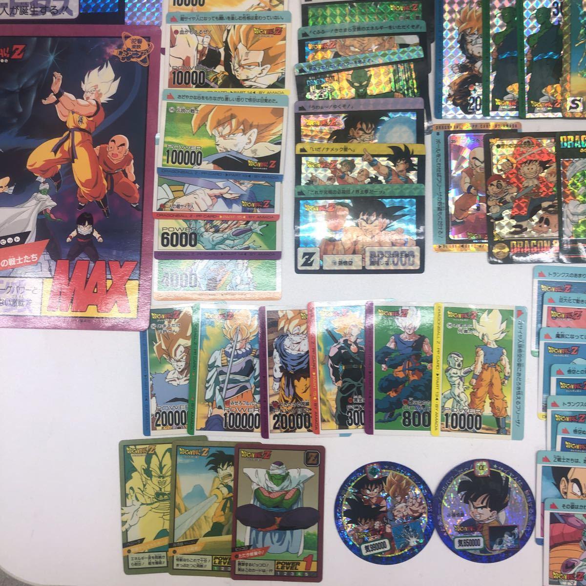 ●ドラゴンボールZ ジャンボカードダス カードダス カード 計95枚_画像4