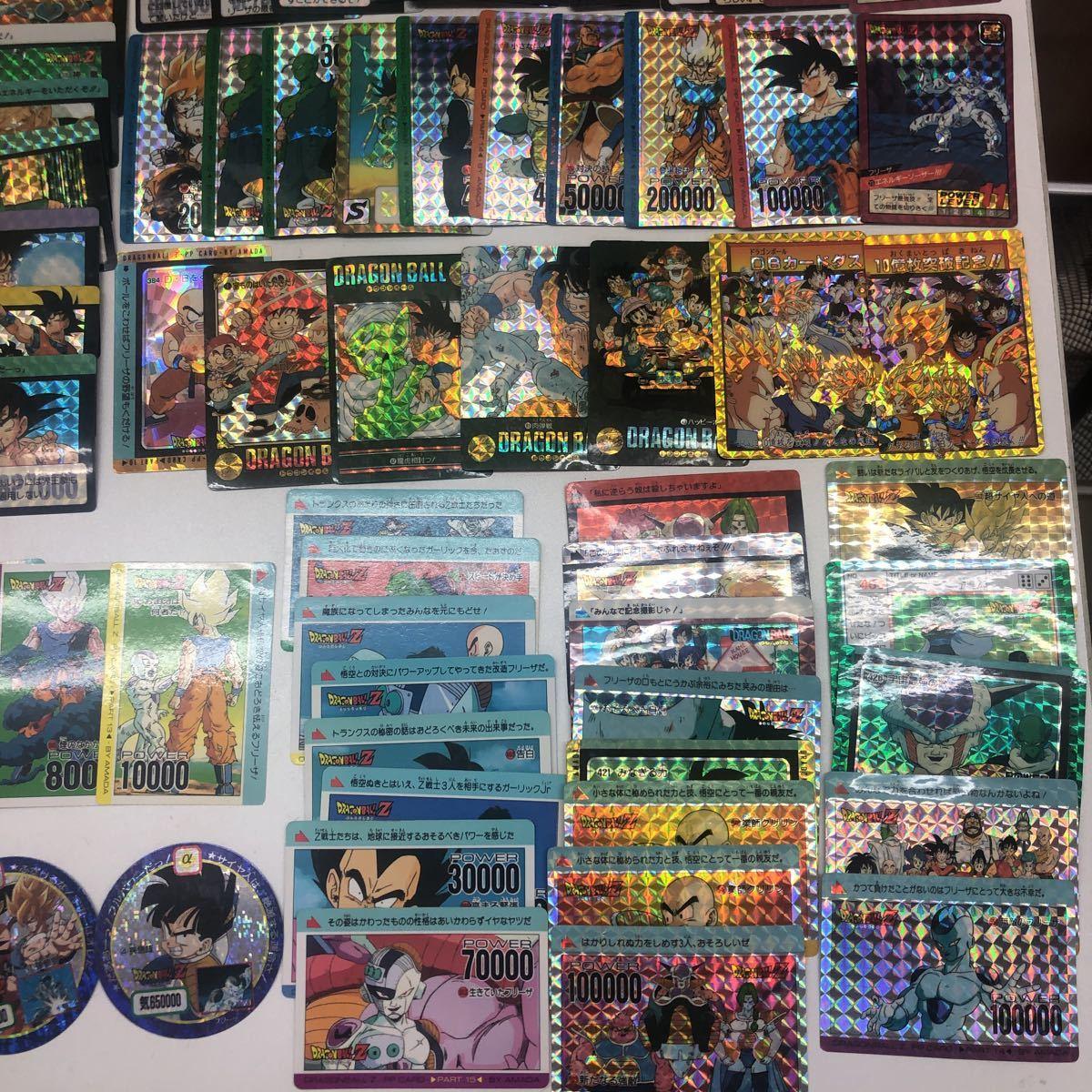 ●ドラゴンボールZ ジャンボカードダス カードダス カード 計95枚_画像5