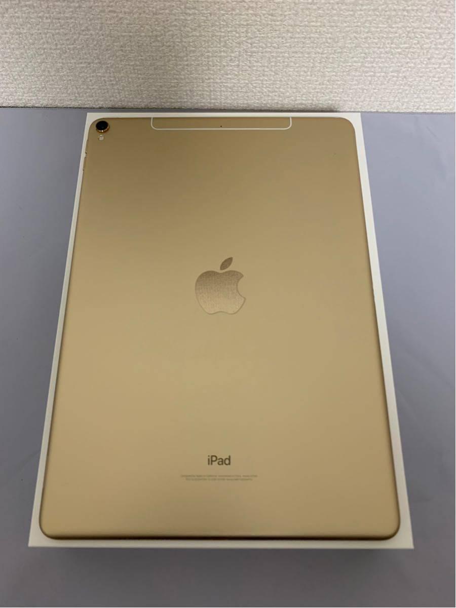 【美品】iPad Pro 10.5-inch wi-fi+Cellular 512GB MPMG2J/A 国内版SIMフリー_画像5