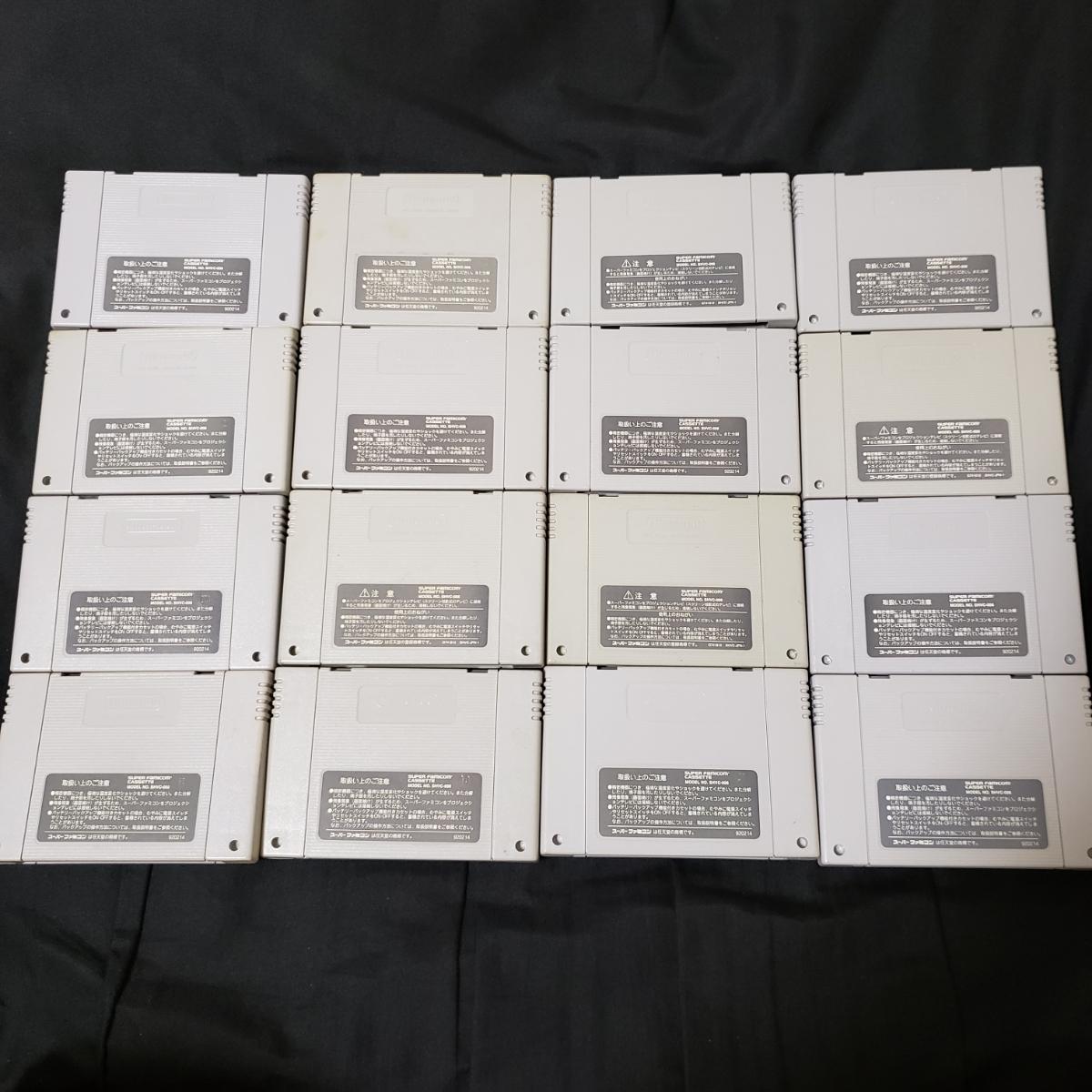 スーパーファミコンソフト16本セット ドラゴンクエスト3 ロックマン7 聖剣伝説3 グランヒストリア幻史世界記_画像2