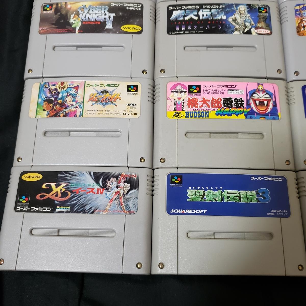 スーパーファミコンソフト16本セット ドラゴンクエスト3 ロックマン7 聖剣伝説3 グランヒストリア幻史世界記_画像5