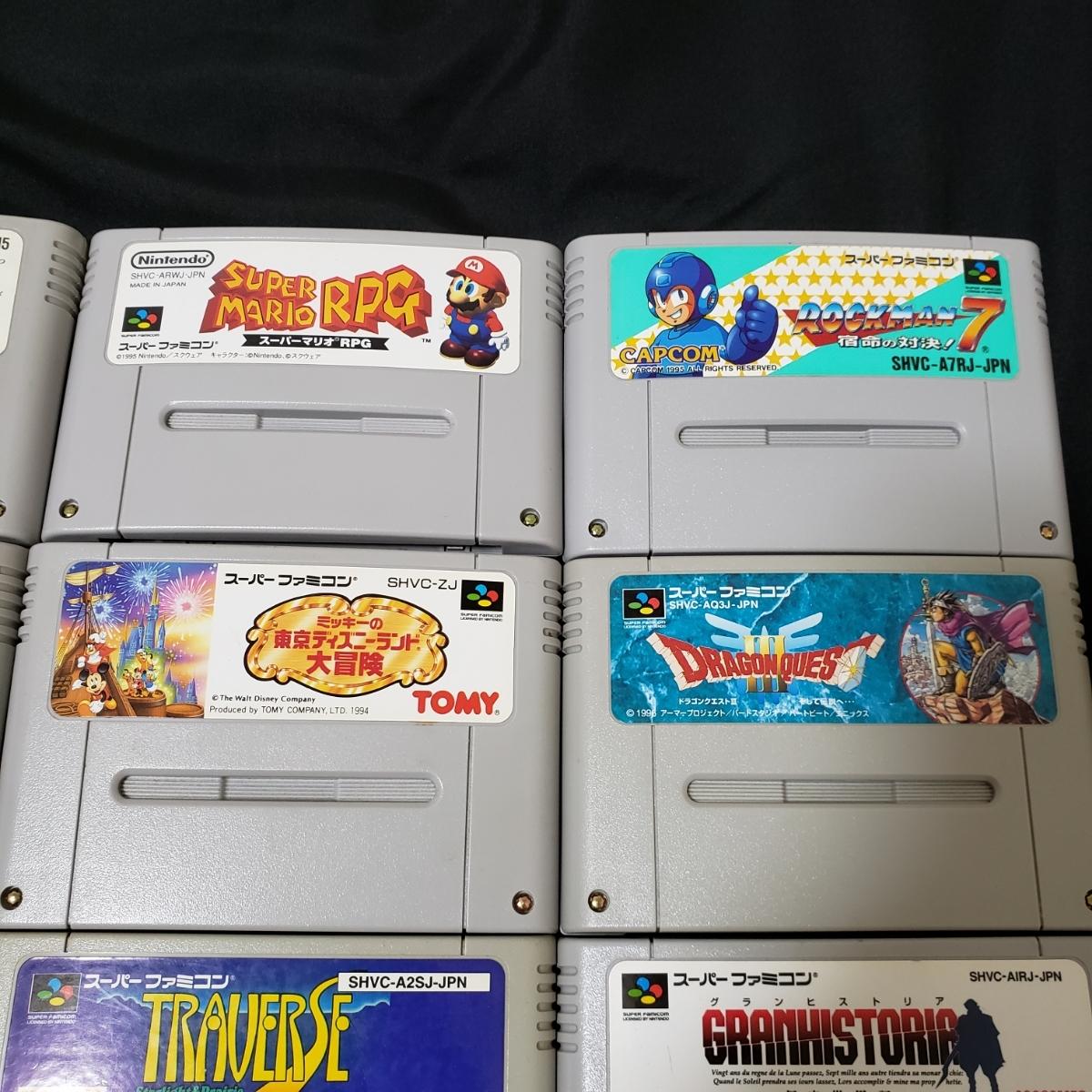 スーパーファミコンソフト16本セット ドラゴンクエスト3 ロックマン7 聖剣伝説3 グランヒストリア幻史世界記_画像4