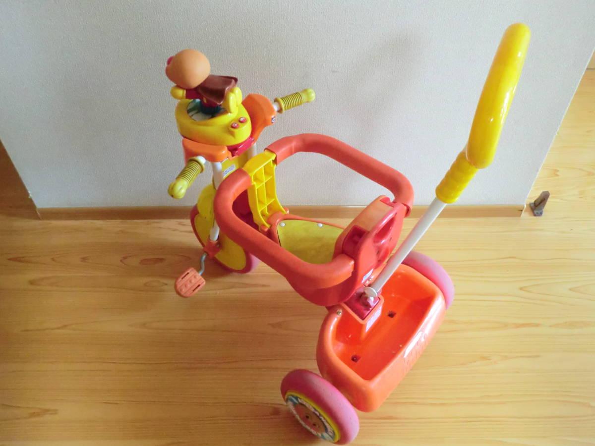 ★オークス★mimi★ANPANMAN★アンパンマン三輪車★_画像8