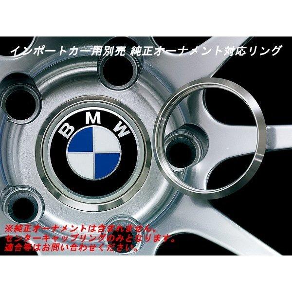 【送料無料】BMW用 人気の軽量ヨコハマホイール ADVANレーシング RZ 新品(展示品)4本セット 18インチ(F)8.0J(R)9.0J_画像10