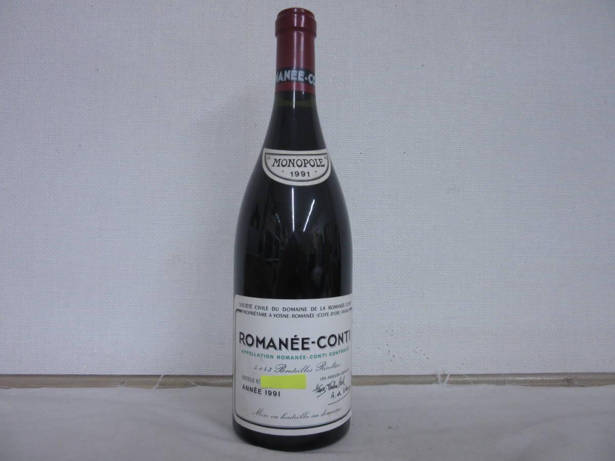 超希少!! DRC ロマネ コンティ Domaine de la Romanee Conti 1991 750ml 13.5度