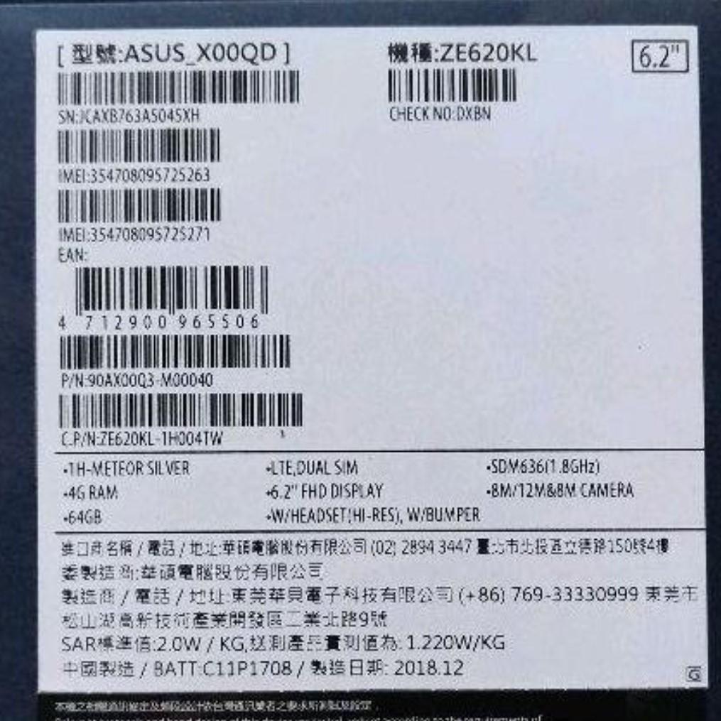 【新品】SIMフリー ASUS Zenfone5 ZE620KL snapdragon636 64GB_画像3