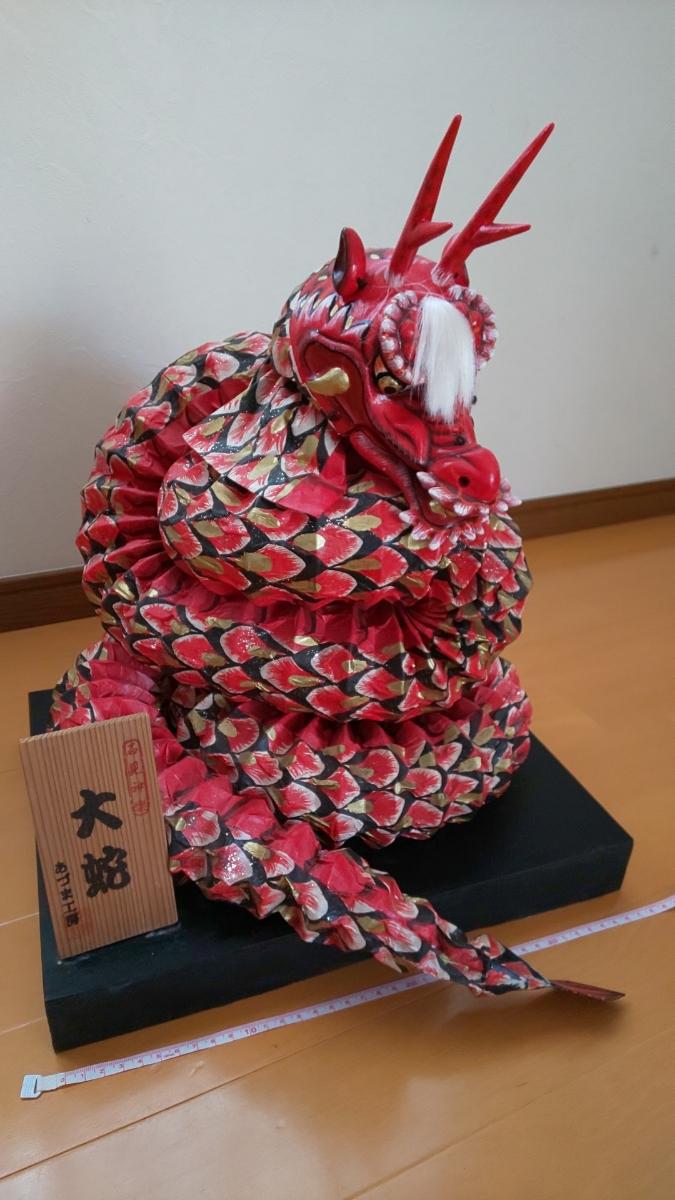 石見神楽 大蛇 蛇胴 八岐大蛇 置物 ミニチュア 模型 伝統工芸 和紙_画像2