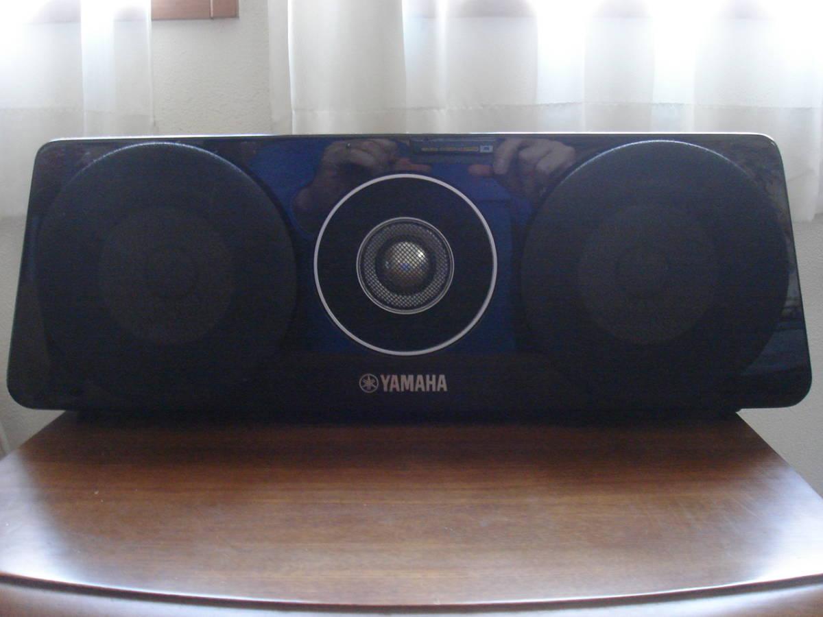 YAMAHA NS-C500(センタースピーカー)1本 程度良_画像1