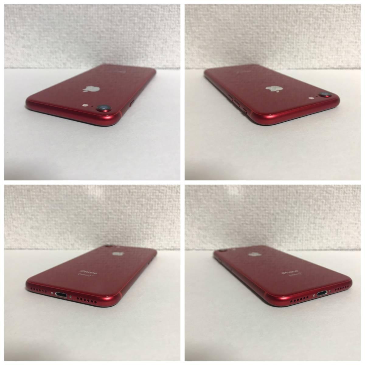 【超美品・電池良好】 SIMフリー iPhone8 64GB Red_画像4