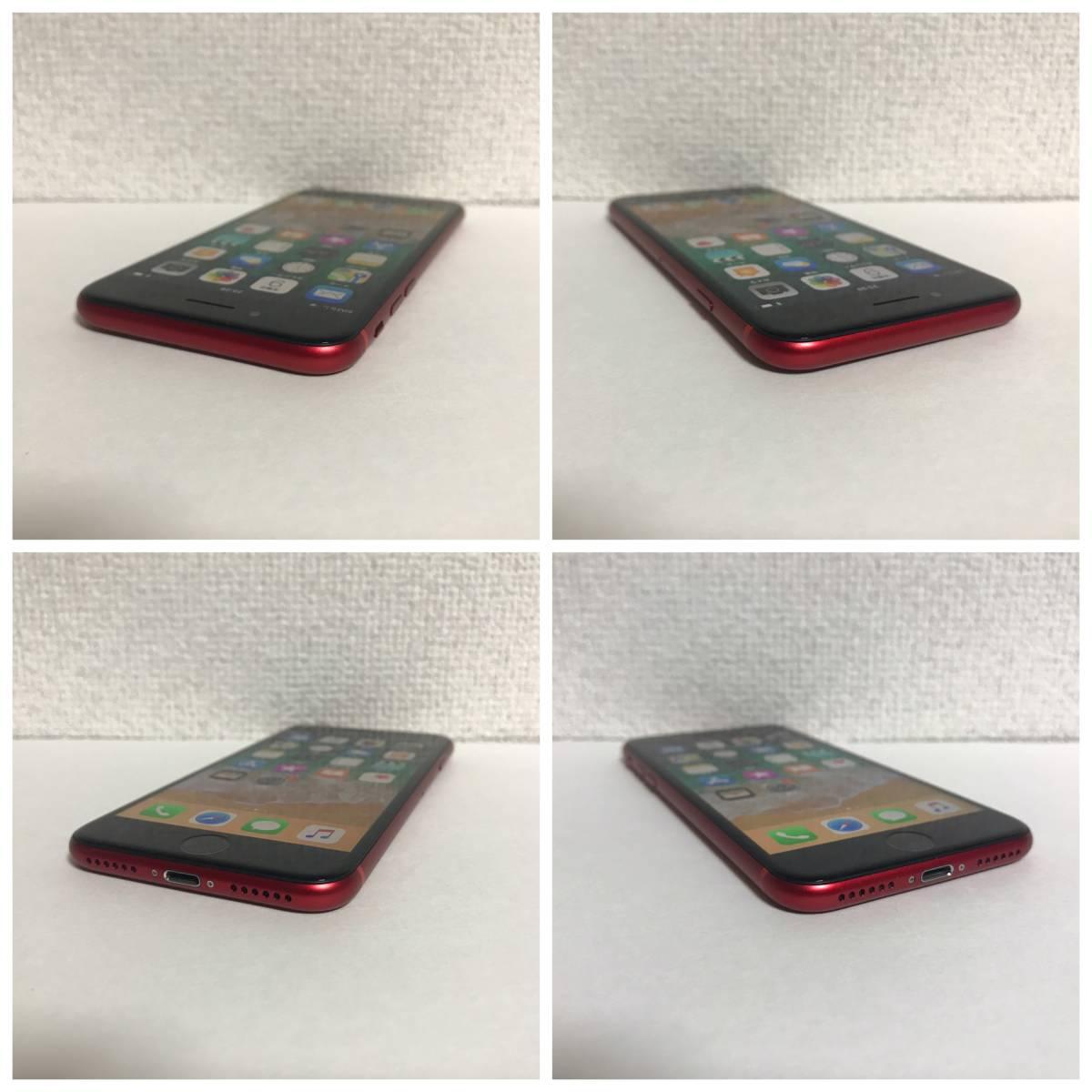 【超美品・電池良好】 SIMフリー iPhone8 64GB Red_画像5