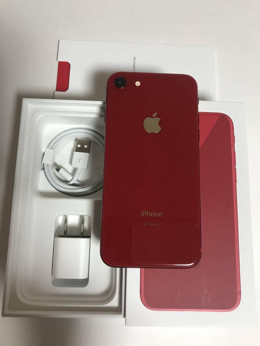 【超美品・電池良好】 SIMフリー iPhone8 64GB Red_画像2