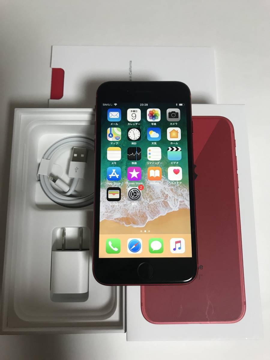 【超美品・電池良好】 SIMフリー iPhone8 64GB Red