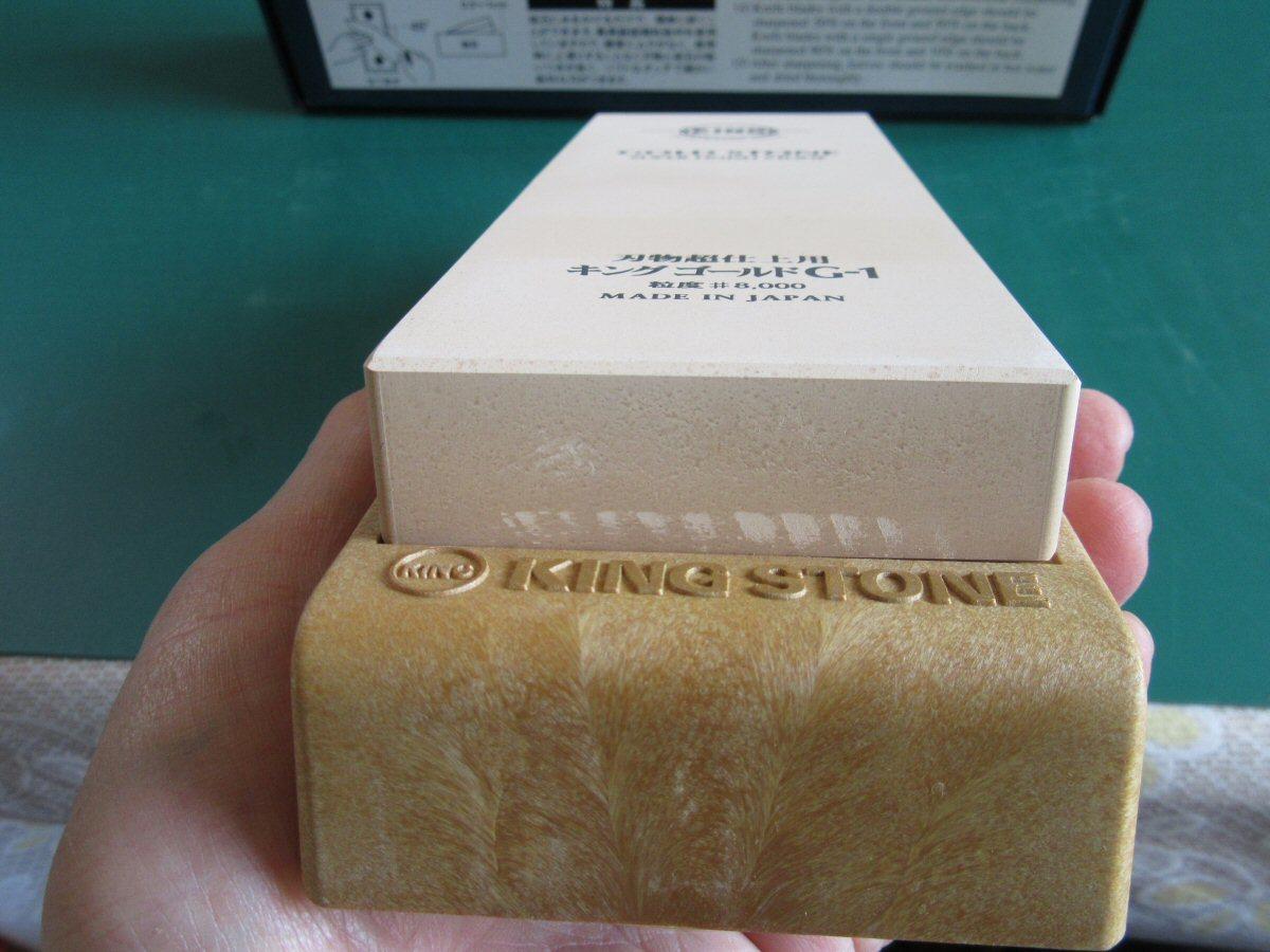 砥石 刃物超仕上げ用 キングゴールドG-1 新品です_画像7