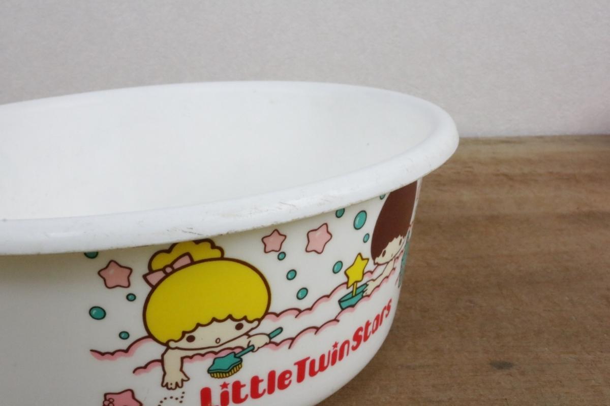 希少 1976年 当時物 昭和レトロ サンリオ リトルツインスターズ キキララ 風呂桶 洗面器 2重 水切りセット_画像5
