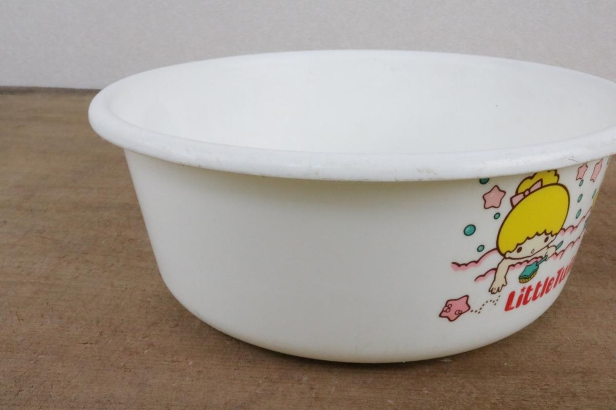 希少 1976年 当時物 昭和レトロ サンリオ リトルツインスターズ キキララ 風呂桶 洗面器 2重 水切りセット_画像4