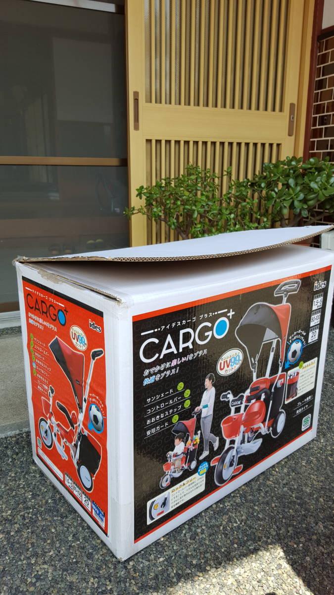 アイデスカーゴプラス 三輪車 ベビーカー代わりにも サンシェード付き 80㎝~_画像3