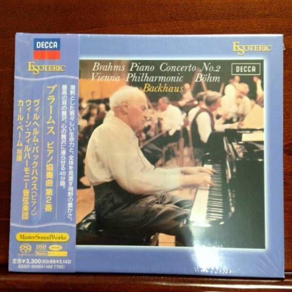 【新品】★ESOTERIC バックハウス ブラームス ピアノ協奏曲第2番 ベーム&VPO SACD エソテリック