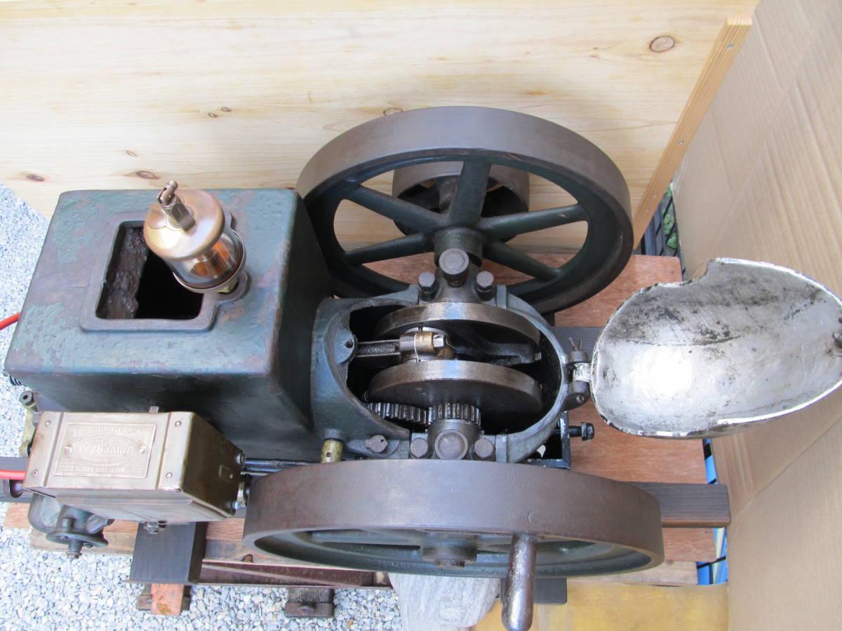 旧型農業用発動機 タコマ 箱マグネット―1本ロット発動機 2.5PS 750RPM 実動エンジン 現状中古品 引き取り限定 _画像5