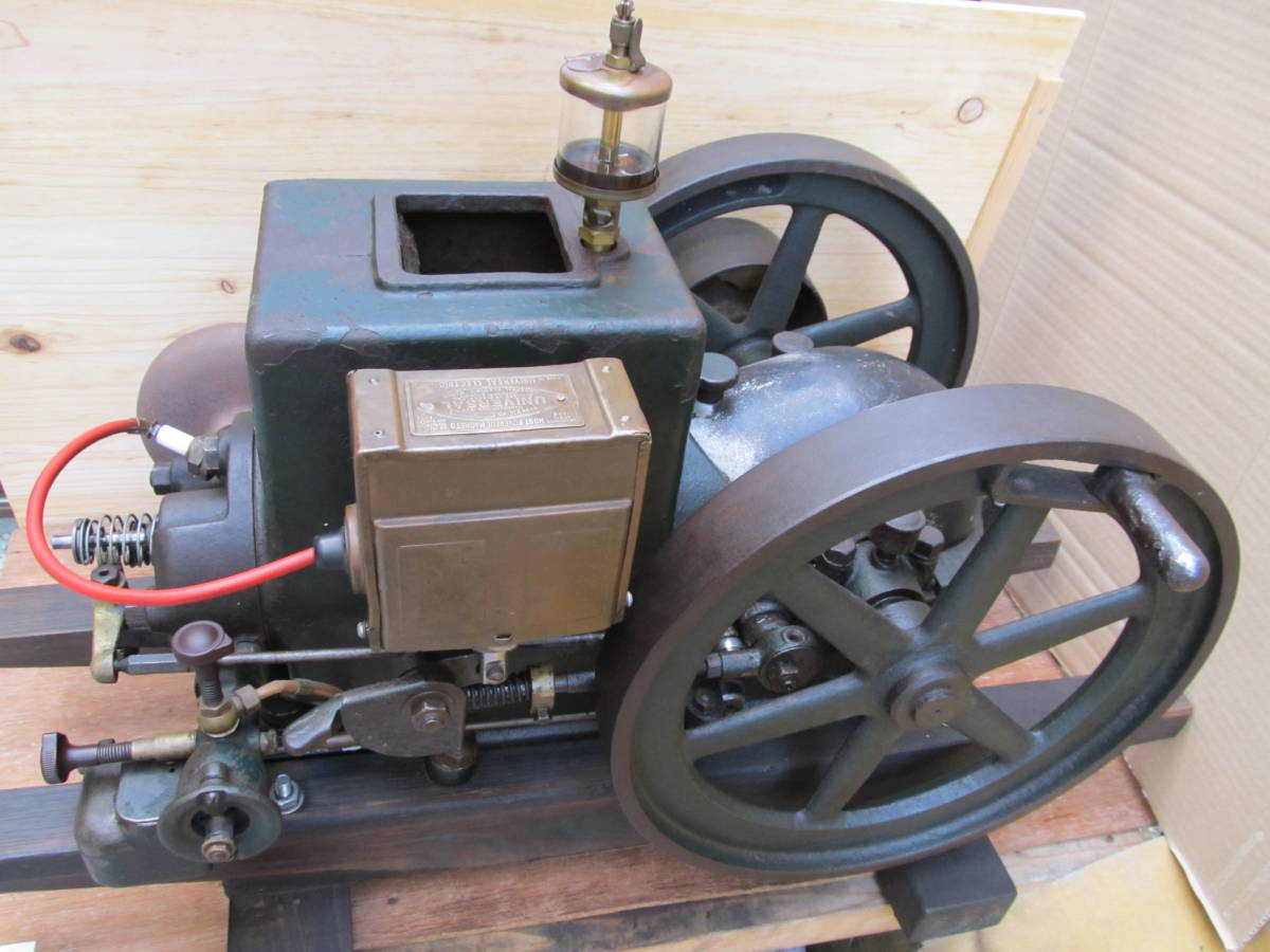 旧型農業用発動機 タコマ 箱マグネット―1本ロット発動機 2.5PS 750RPM 実動エンジン 現状中古品 引き取り限定 _画像7