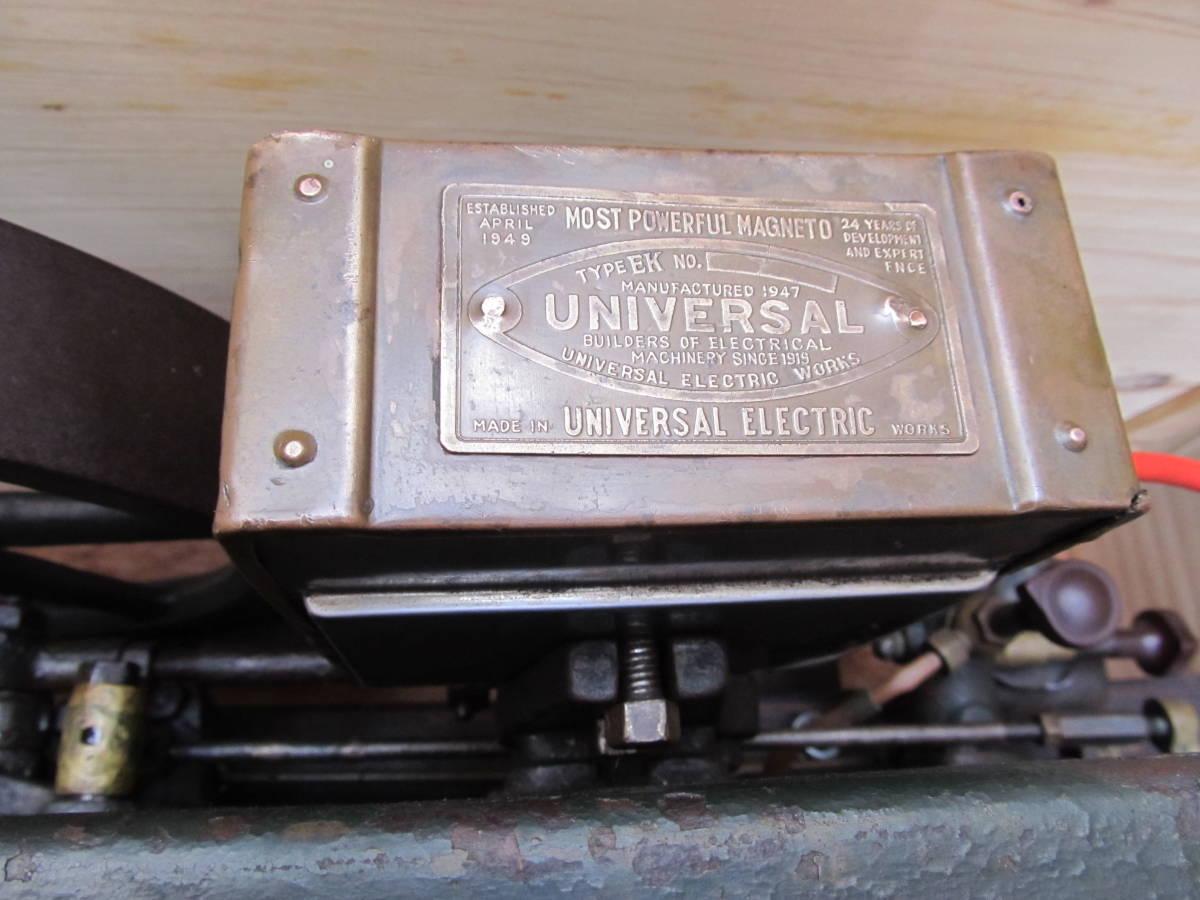 旧型農業用発動機 タコマ 箱マグネット―1本ロット発動機 2.5PS 750RPM 実動エンジン 現状中古品 引き取り限定 _画像4