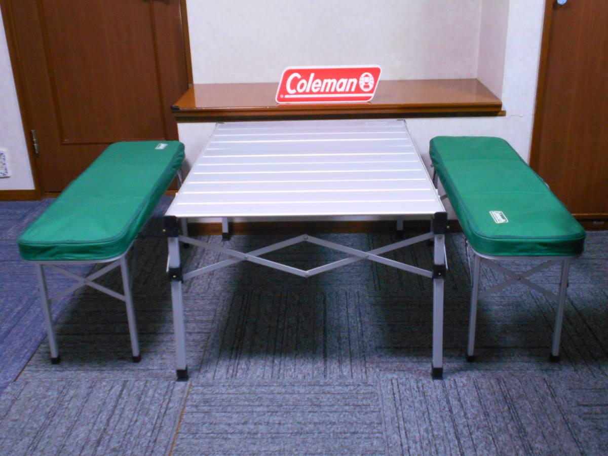■コールマン ピクニックテーブルセット 天板の高さ2段階調節可 Model 2000010516 オールインワン かんたん設営 廃盤 Coleman_画像2