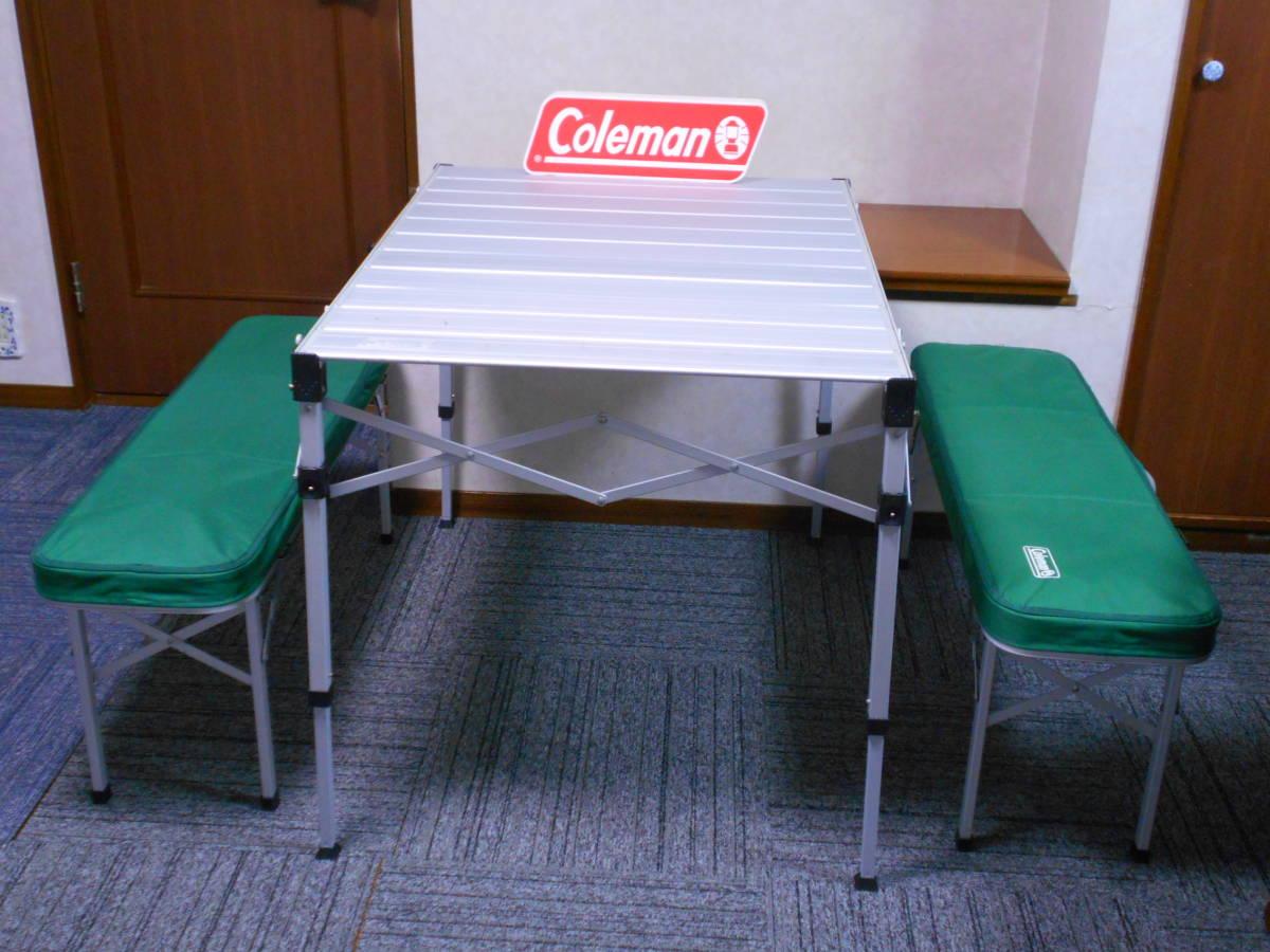 ■コールマン ピクニックテーブルセット 天板の高さ2段階調節可 Model 2000010516 オールインワン かんたん設営 廃盤 Coleman