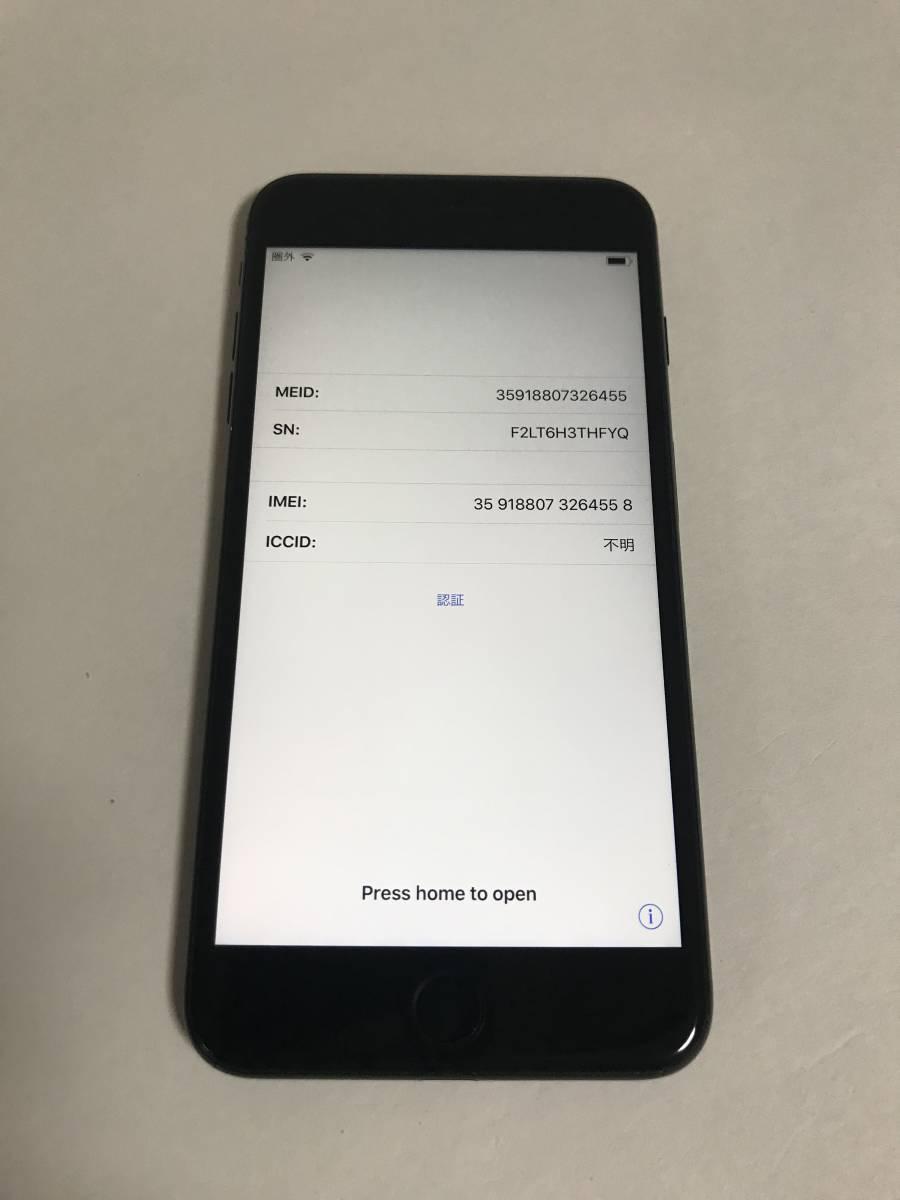ジャンク 美品 iPhone7 Plus 128GB ジェットブラック 1円開始 iPhone7 プラス