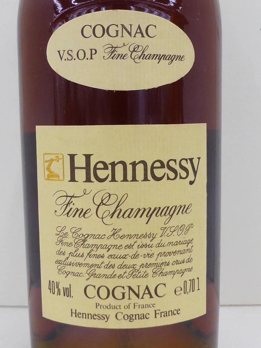 ☆【古酒】HENNESSY/ヘネシー VSOP フィーヌシャンパーニュ 700ml グリーンボトル_画像2