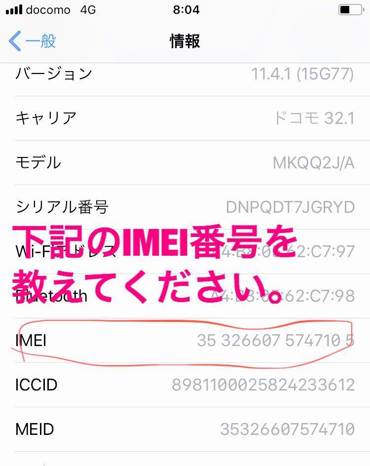 docomo version SIM lock permanent cancellation code SO-01L SO-01J SO-01K SO-05K SO-03K SO-03J SO-03H SO-02H SO-04J SO-04K SO-02J SO-02K SO-04G SO-04H