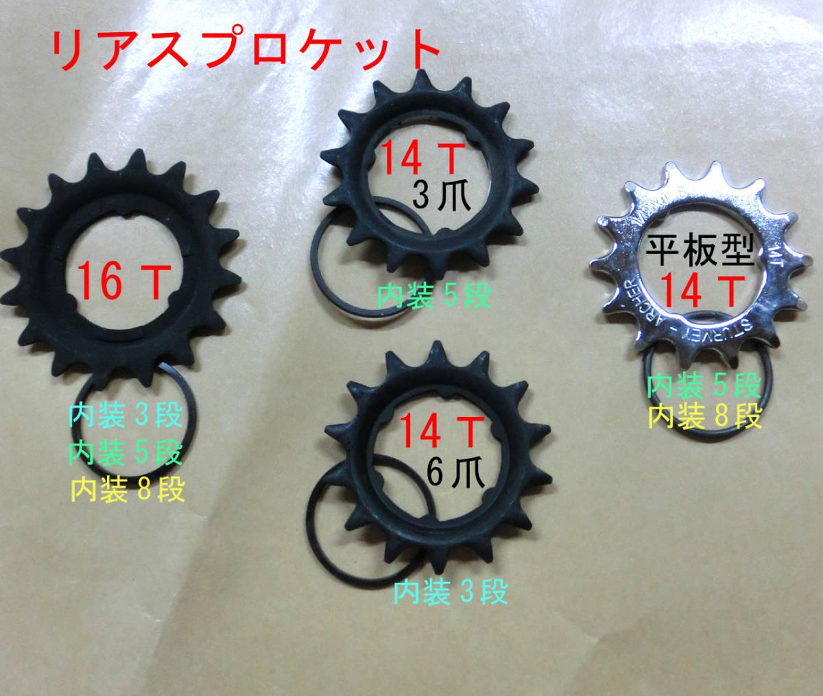 送無/YAMAHAブレイス BRIDGESTONEリアルストリーム後輪 マグネットスピードセンサー 改造加工品リミッターカット_オプション品¥800~¥2300