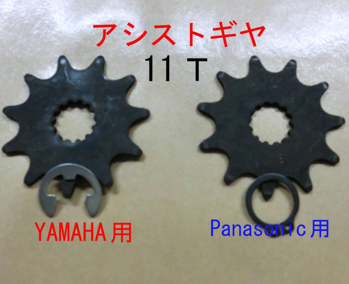 送無/YAMAHAブレイス BRIDGESTONEリアルストリーム後輪 マグネットスピードセンサー 改造加工品リミッターカット_オプション品¥4000