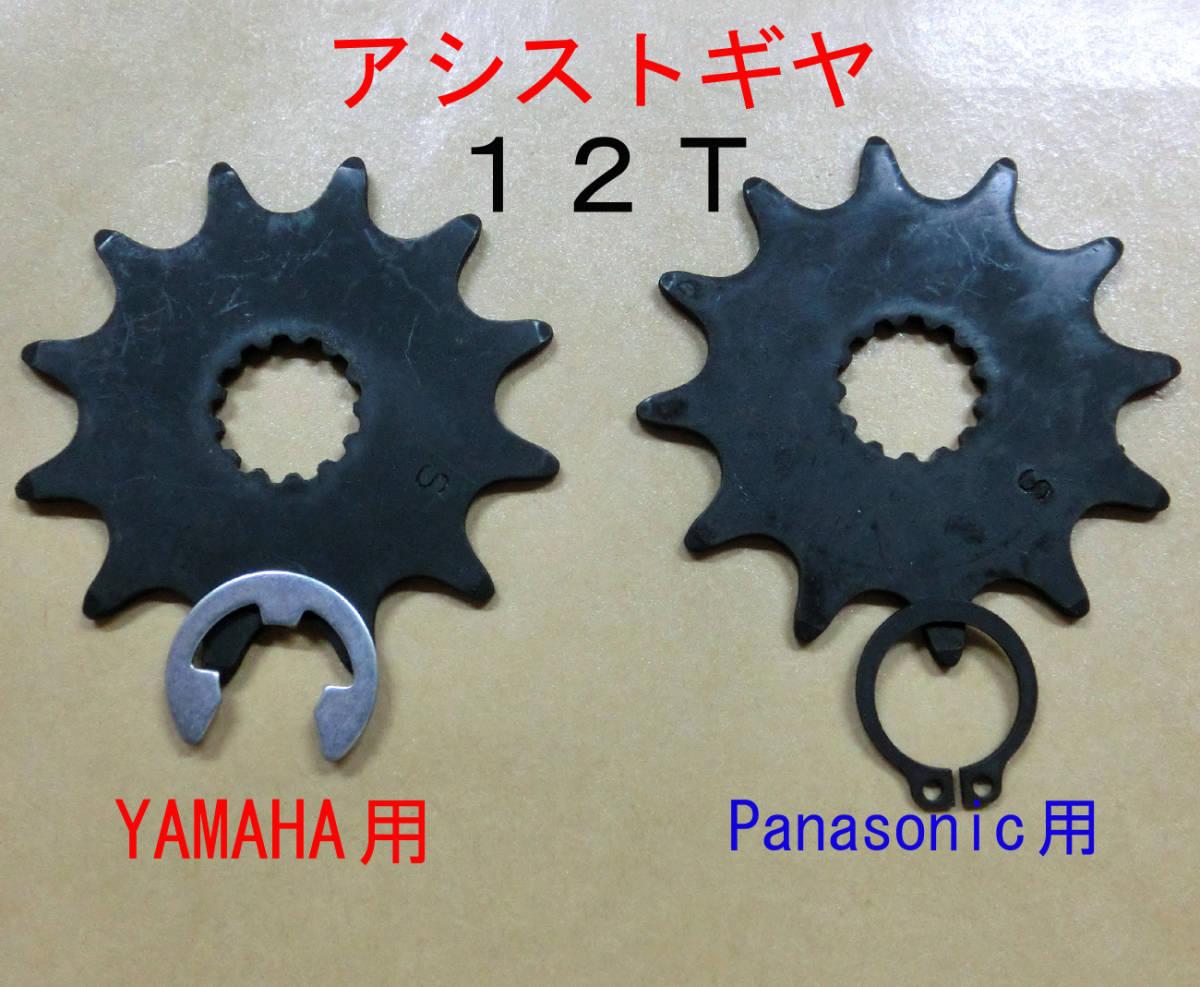 送無/YAMAHAブレイス BRIDGESTONEリアルストリーム後輪 マグネットスピードセンサー 改造加工品リミッターカット_オプション品¥8000
