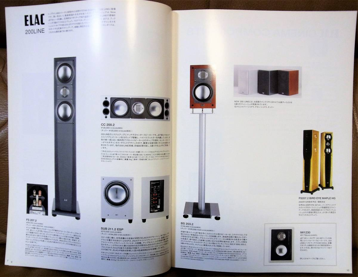 【送料無料】NEXT SOUND 総合カタログ VOL.7 1部 [掲載メーカー:ELAC,ORACLE,BIRDLAND AUDIO,BENZ MICRO,SAP,SFC,AURA,EXPRESSIMO AUDIO]_画像4